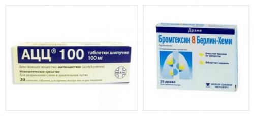 Ацц или бромгексин