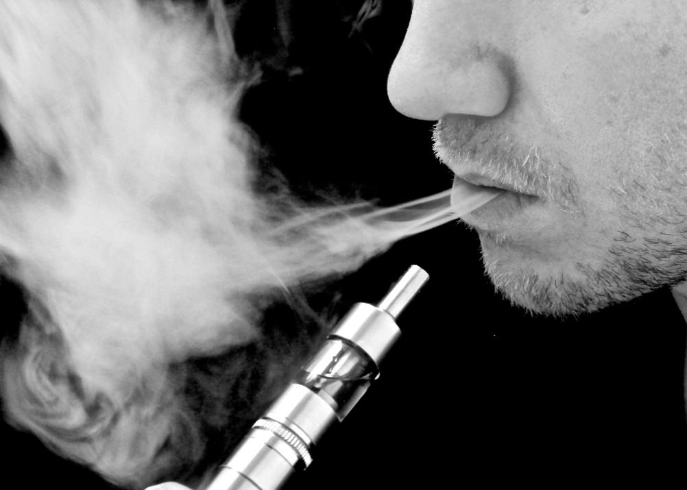 Сигарета электронная