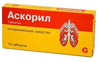 Аскорил, таблетки