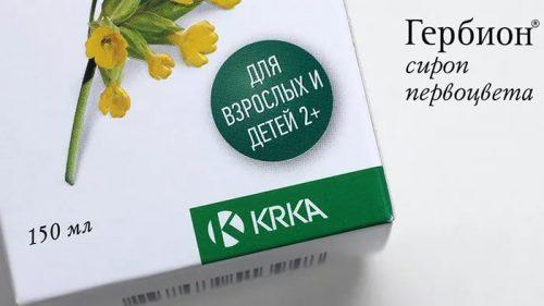 Гербион сироп первоцвета сироп, 150 мл, купить в москве, цена 307.