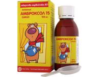 Амброксол сироп