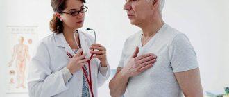 Как определить туберкулёз