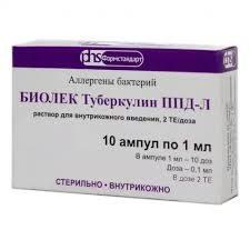 Туберкулин в ампулах