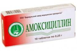«Амоксициллин» для лечения отита