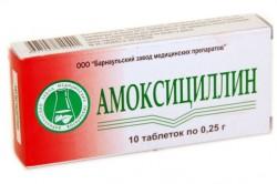 Амоксициллин для лечения отита