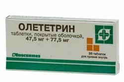 Олететрин для лечения отита