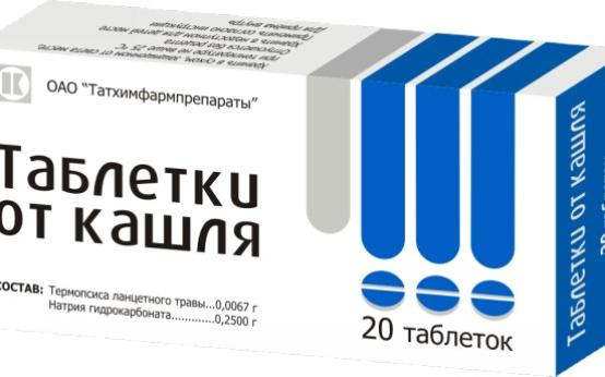 Что лучше принимать — таблетки от кашля или Мукалтин
