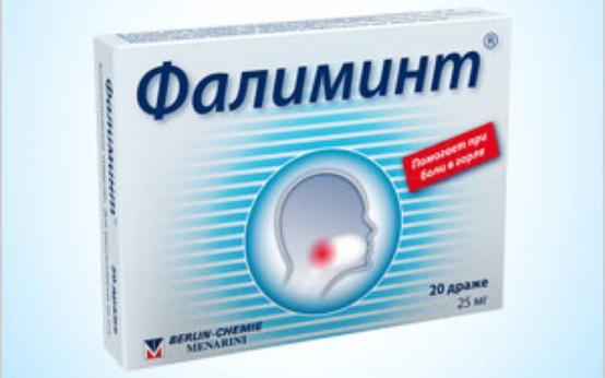 Как принимать таблетки Фалиминт и есть ли аналоги дешевле