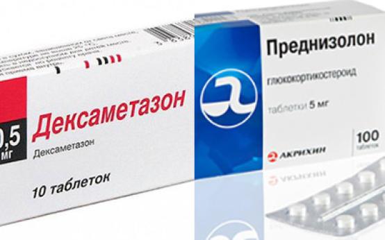 Сравнение препаратов от астмы Дексаметазон и Преднизолон