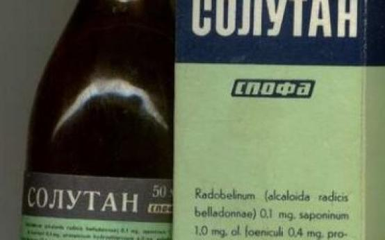 Инструкция по применению препарата Солутан и важные рекомендации