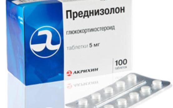 Как применять Преднизолон в ампулах и таблетках