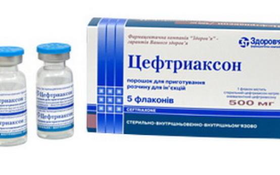 Правила применения препарата Цефтриаксон при бронхите