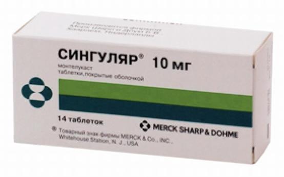 Что нужно знать о препарате Сингуляр