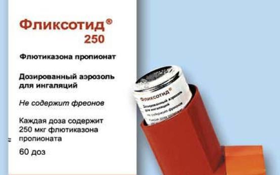 Полная инструкция по применению препарата Флутиказон