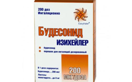 Инструкция по применению препарата для ингаляций Будесонид