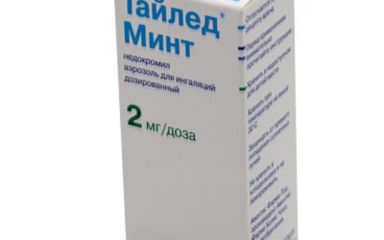 В каких случаях и как применять Недокромил натрия