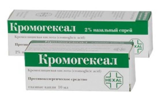 Инструкция по применению препарата Кромогексал в разных случаях