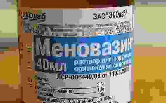 Эффективен ли Меновазин при кашле и как его давать детям