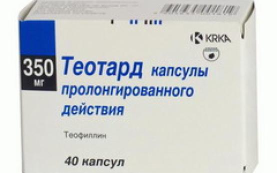 От чего помогает препарат Теотард и как его применять