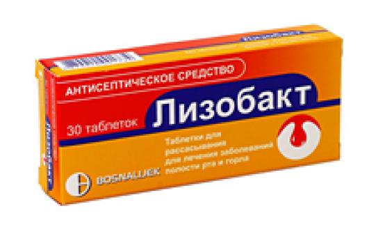 Помогает ли Лизобакт при кашле и как его принимать