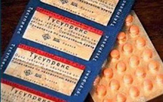 Что содержит инструкция по применению препарата Тусупрекс