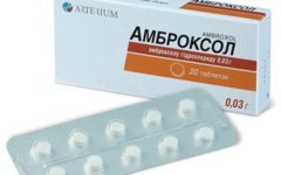 Важные нюансы применения препарата Амброксол