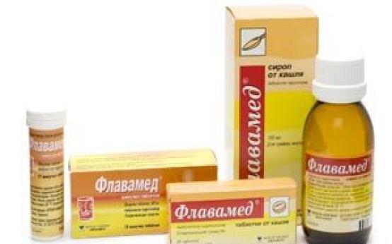 Инструкция по применению сиропа и таблеток Флавамед