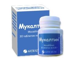Мукалтин инструкция по применению