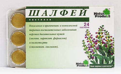 Шалфей, таблетки