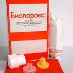 Биопарокс от кашля