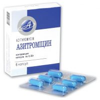 Азитромцин таблетки