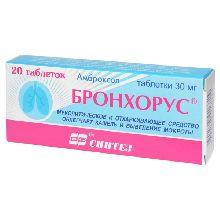 Бронхорус таблетки и инструкция по применению