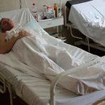 Пневмония у лежачих больных