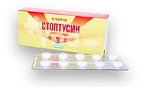 Стоптуссин, таблетки