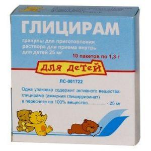 Глицирам пакетики