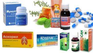 Противокашлевые препараты