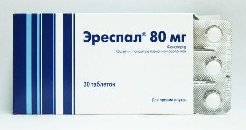Эреспал, таблетки