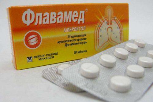Флавамед таблетки
