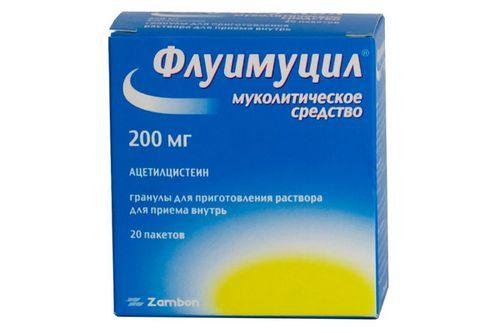 Флуимуцил от кашля