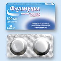 Флуимуцил, таблетки