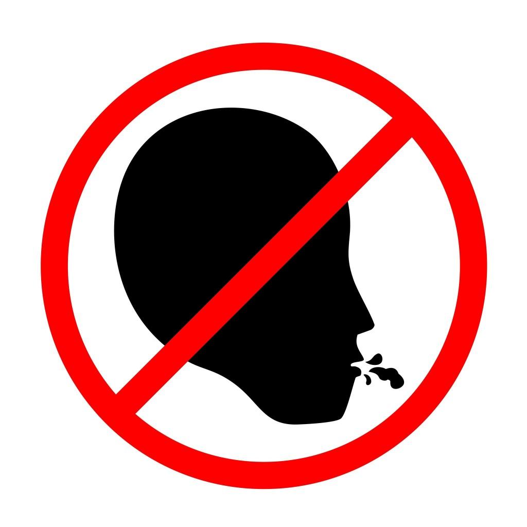 Запрещено плевать