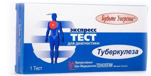Тест на туберкулез