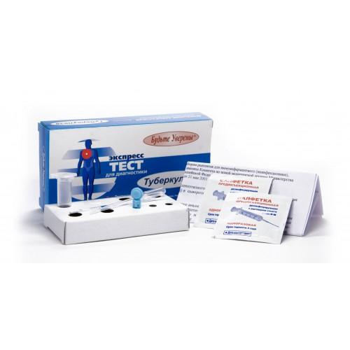 Как действует экспресс-тест на туберкулез