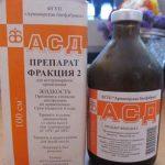 АСД 2 помогает туберкулеза