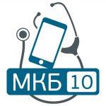 Кровохарканье МКБ 10