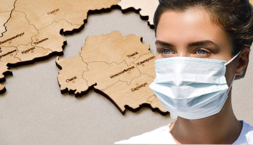 Коронавирус 2019-nCoV: что такое, чем отличается от гриппа, как лечится и меры профилактики